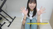 日向坂46、特典映像「ひなたの休日」予告編&河田陽菜編フルバージョン公開