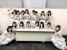 日向坂46、メンバー集結し写真集発売1ヶ月&濱岸ひより誕生日を祝福