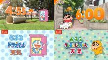 『ドラえもん』『クレヨンしんちゃん』テレ朝の情報・ニュース番組とコラボ