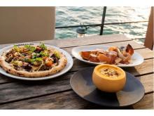 海の見える絶景レストランで味わう秋限定メニュー!