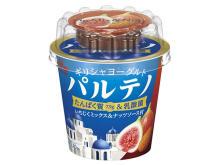 いちじく×ナッツのはちみつソース!「パルテノ」に新味登場