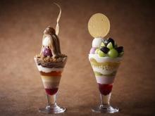 どちらも食べたい栗&ぶどう♡ストリングスホテル東京のご褒美パフェに秋フレーバーがデビュー♩