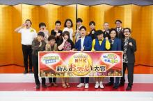 令和元年度『NHK新人お笑い大賞』本選出場8組が意気込み