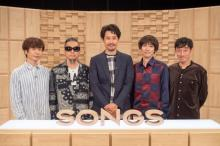 スピッツ、『SONGS』で朝ドラ主題歌TV初披露へ 広瀬すず・吉沢亮らメッセージも