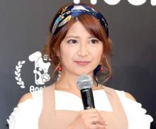 矢口真里、10・8「Abema TV」で仕事復帰 8月に第1子出産