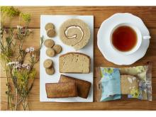 「Afternoon Tea」監修の紅茶スイーツがファミマに新登場!