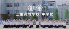 中高生92名が「ポカリのダンス踊ってみた」 CM本編のチームが結集し本格映像化