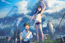 『天気の子』公開75日間で観客動員1000万人 興行収入130億円を突破
