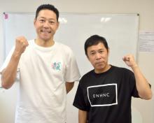 『旅猿16』スタート 東野&岡村がマイペースで10周年「気持ち的にはプライベート」