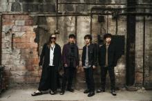 スピッツ、メンバー要望「ぎゅっとせまい」部屋で演奏 新曲「ありがとさん」MV公開