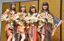 和風エンタメグループ小野小町、デビューライブで決意新た「日本の魅力を全世界に発信」
