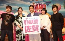 山口佐賀県知事、アニメ愛熱弁でMCから注意 アニメコラボに県民の苦情は「まったくない」