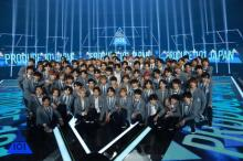 日本版『PRODUCE 101』最終決戦を生放送