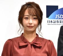 宇垣美里、結婚は「運」 海外移住の希望明かす