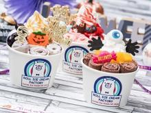アイスの上にオバケたちが大集合!ロールアイスクリームファクトリー、今年はコワカワな「キュートハロウィン」がテーマ♩