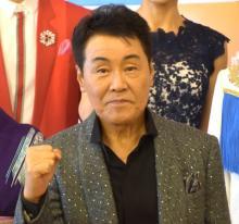 五木ひろし、芸能生活55周年に感慨「挑戦と継承を大きく持って…」
