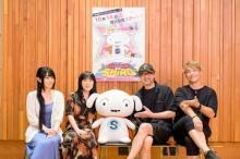 野原家のシロが『SUPER SHIRO』に 10・14配信スタート