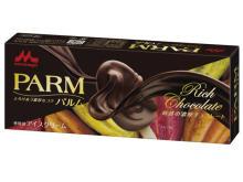 癒しのひと時を楽しむ「PARM」から濃厚チョコ味が限定発売