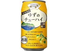 人気のご当地チューハイに「高知県産ゆず」が新登場!