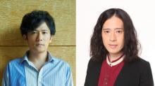 又吉直樹、稲垣吾郎と生対談 新刊の制作秘話、互いの人生観をトーク