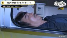 関智一、生放送中に爆睡 イビキもあり最後まで目を覚まさず