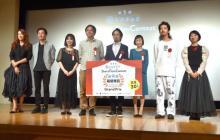 """日本初""""認知症""""に特化したショートフィルム祭 LiLiCoが物言えぬ世の中を危惧"""
