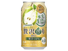 洋なし果汁を贅沢に味わえる秋の酒!期間限定で新発売