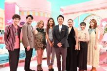 イケメンアイドル&『全裸監督』女優デートを辛口採点 有吉MC恋愛番組第2弾