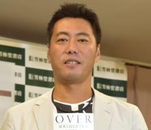 上原浩治氏、ジャイアンツCS真裏で書籍イベント「早く終わらせますから」