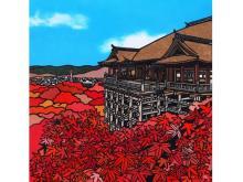 京都八坂の「日東堂」で切り絵画家・久保修の作品展を開催中