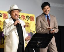 西田敏行、劇場で歌声披露 スカパラ谷中敦「感動して泣きそうです」