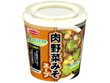 肉野菜みそで満足度◎!機能性表示食品のカップスープが登場