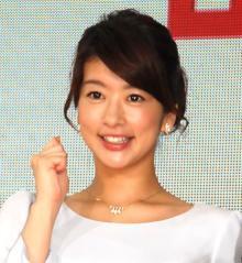 フジ生野陽子アナ、職場復帰を報告 産休明け「久々の出社で少しドキドキ」