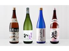 日本酒好き集まれ!お酒と料理を楽しむ一夜限りのイベント