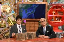 『ポツンと一軒家』レギュラー放送1周年、関東平均16.9%、関西17.1%