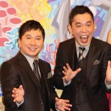 爆笑問題『Mr.サンデー』で「日韓関係」「ネット炎上」生激論 橋下徹&ZOZO創業者の前澤氏も参戦
