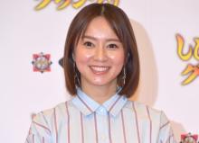 鈴木亜美、日テレドラマ『俺の話は長い』劇中ラジオで第2子妊娠発表「楽しみで仕方がありません」