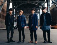 Official髭男dism、CD&デジタルAL初の同時1位 ストリーミング21週連続1位で歴代1位【オリコンランキング】