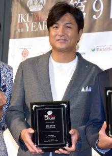 高橋由伸氏、娘の運動会のパパ競技に気合十分 ユニホーム脱ぎ一緒の時間増えるも「寂しさ反面…」