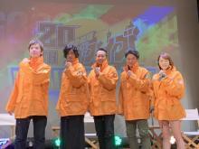 『救急戦隊ゴーゴーファイブ』20周年イベントをTTFCで独占配信