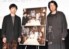 染谷将太、戸田恵梨香は「姉貴っぷりがすごい」