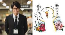 『死役所』主演・松岡昌宏×原作・あずみきし スペシャル対談公開