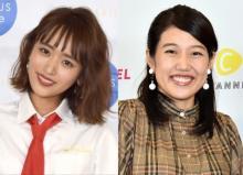 近藤千尋&横澤夏子、ふっくらお腹でW妊婦ショット「同い年Baby素敵」「2人とも優しいママの顔」
