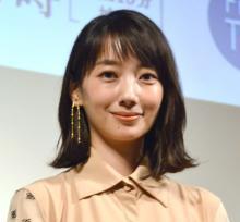 波瑠主演『G線上のあなたと私』初回7.8%