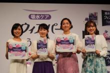 菊地亜美、UI(尿もれ)に危機感「いつなってもおかしくない超予備軍です」