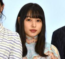 桜井日奈子、優柔不断と告白 もの捨てられず「どんどん増えてしまっている」