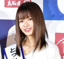 山本舞香、おやじギャグ連発の鳥取県知事にツッコミ「誰も笑ってないです」
