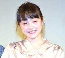 【京都国際映画祭】モトーラ世理奈、撮影中にガチ寝「副交感神経が強いんです」