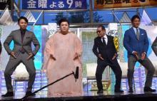 タモリ、貴重なコマネチポーズ 『Mステ』風オープニングでマツコ、有吉らと共演