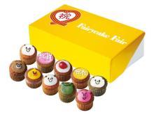 300個限定!即位祝賀パレードをお祝いするカップケーキBOX